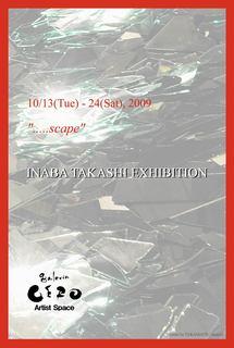 INABA_Takakashi2009cero_outline.jpg